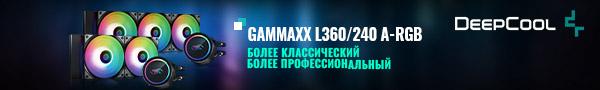 600x90.jpg