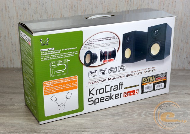 Scythe Kro Craft Speaker Rev.B (SCBKS-1100)